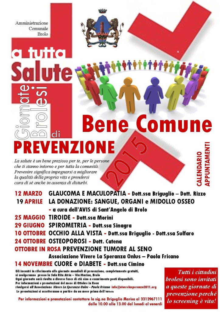salute_bene_comune_2015