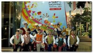 cantarini FOTO DUBAI N 2