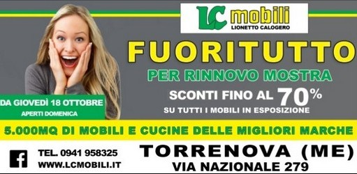 LIONETTO MOBILI
