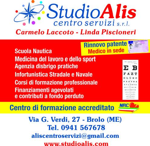 studio alis